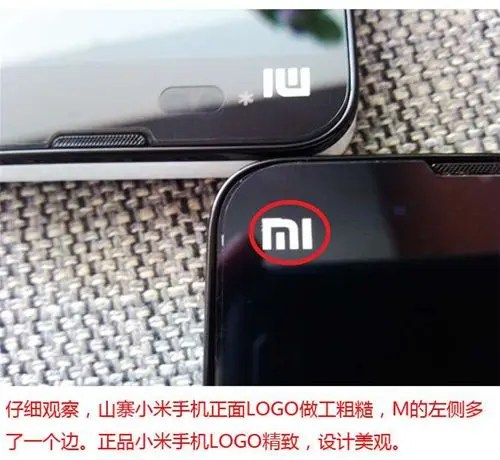 How to tell if your Xiaomi M2 is fake!