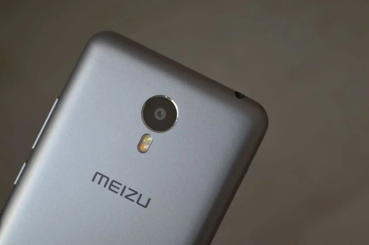 Meizu Metal Review