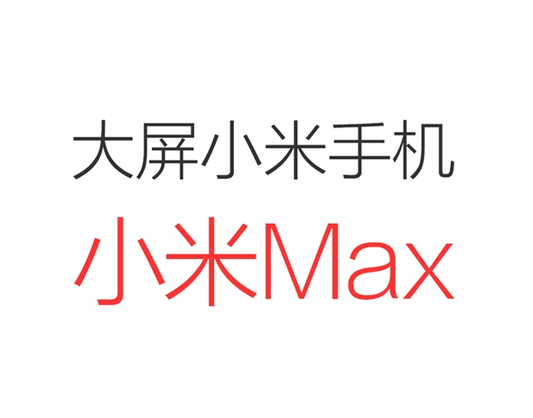 Xiaomi Max could be Xiaomi's answer to the Oppo R9 Plus