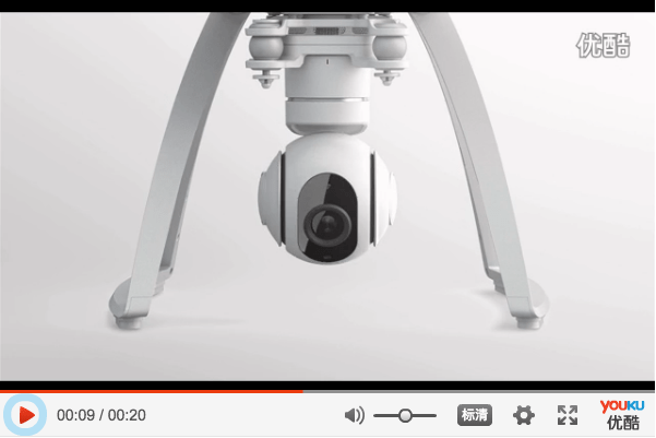 Short teaser video shows features of the Xiaomi Drone