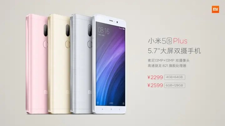 Xiaomi Mi 5s Plus full specifications, photos & camera samples