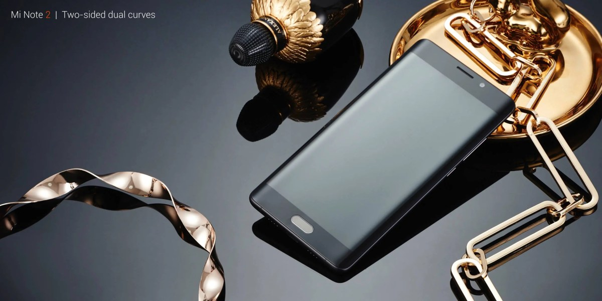 Launched: $415 Xiaomi Mi Note 2 with curved display (Full Specifications)