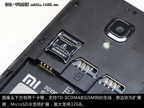 xiaomi red rice dual sim