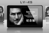 memorial steve jobs android tablet f4s picture
