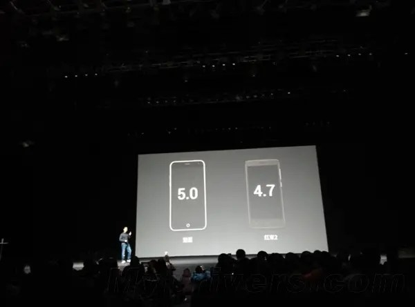 meizu m1 specificaions
