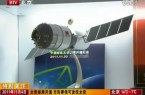 china space station image,tiantong 1 picture,china space post office,chinese space station