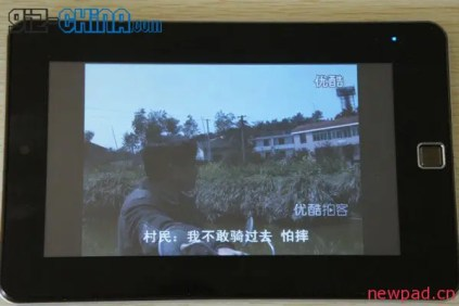 7 inch IPS Screen Android Tablet with Gingerbread