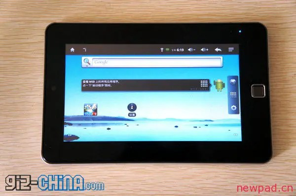 7inch ips android tablet android 2.3 gingerbread prototype