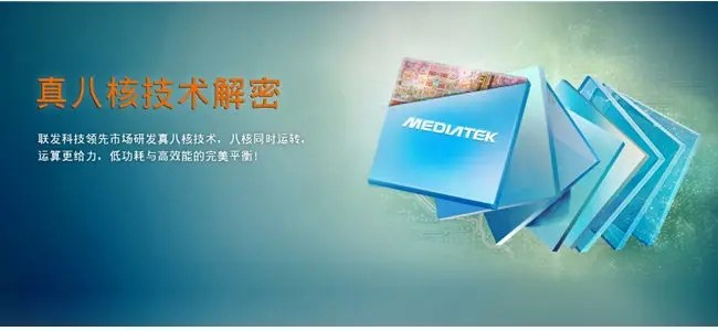 8-core mediatek MT6592 official