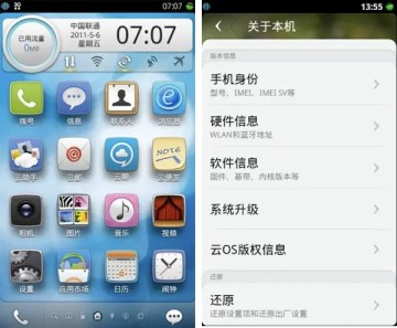 Screenshots of Alibaba's Aliyun OS.