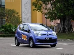 Chang An Ben Ben Mini blue 300x225 Ben Ben Mini Officially Cheapest Car in China!