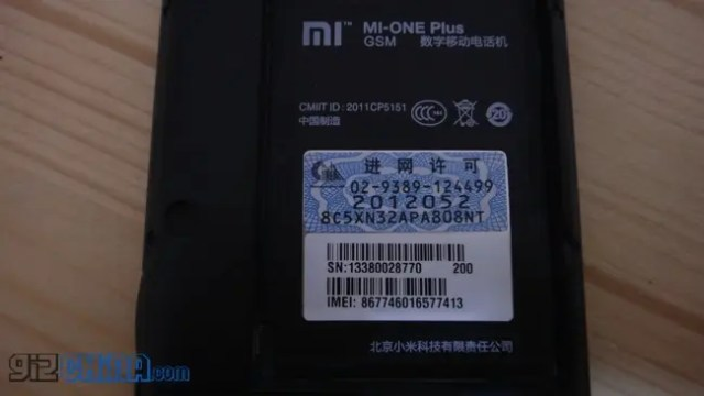 knock off xiaomi m1s imei number