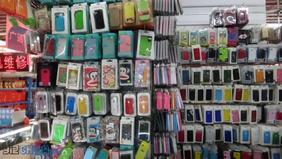 phone cases for sale chinese phone city