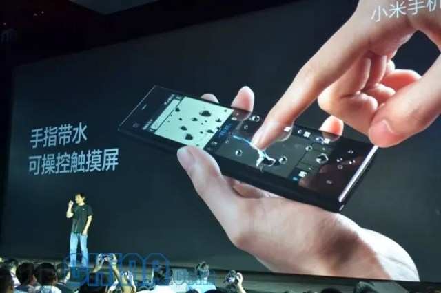 xiaomi mi3 waterproof