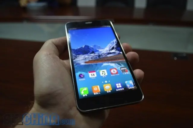 DSC 0576 Video: Exclusive hands on with the JiaYu S1!
