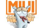 MIUIEs-Logo (1)