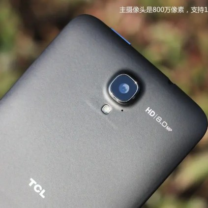 8 mega-pixel HD rear camera.