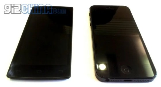 Umeox X5 Vs iPhone5 5 Umeox X5 5.6mm side by side with iPhone 5