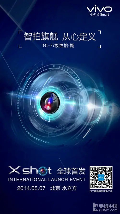 Vivo xShot Vivo Xshot to launch alongside Huawei Ascend P7 on May 7