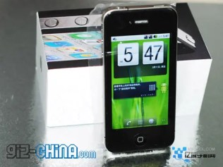 Android A8 iPhone 4 Clone On Sale Soon!