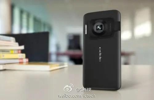cep2CN8h5aPI OPPO N Lens N1 Android Camera renders