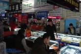 chinese phone city hero