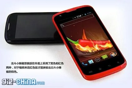 Dual Core Beidou Little Pepper Hands on Video, Pictures and where to buy!