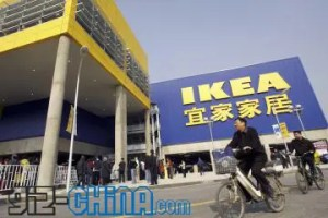 fake Ikea 300x200 Top 5 Fake Stores Found in China