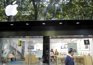 fake apple store in China