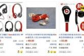 fake beats headphones china