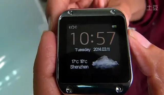 Atongm W007 Smartwatch