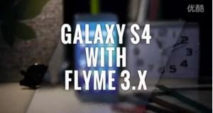 galaxy s4 flyme