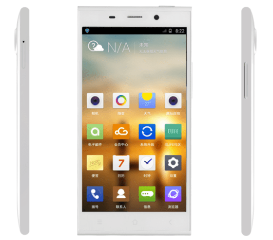 gionee elife e7 main 10 rebranded Chinese phones you didnt know about!