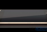 gionee elife e8 render