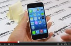 goophone i5c hands on video