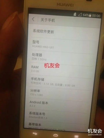 huawei glory 3 spy photo 1 Spy photo: Huawei Glory 3, coming soon! Too little too late?