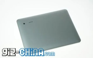 4th generation ipad china