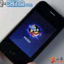 iphone 5 clone qq
