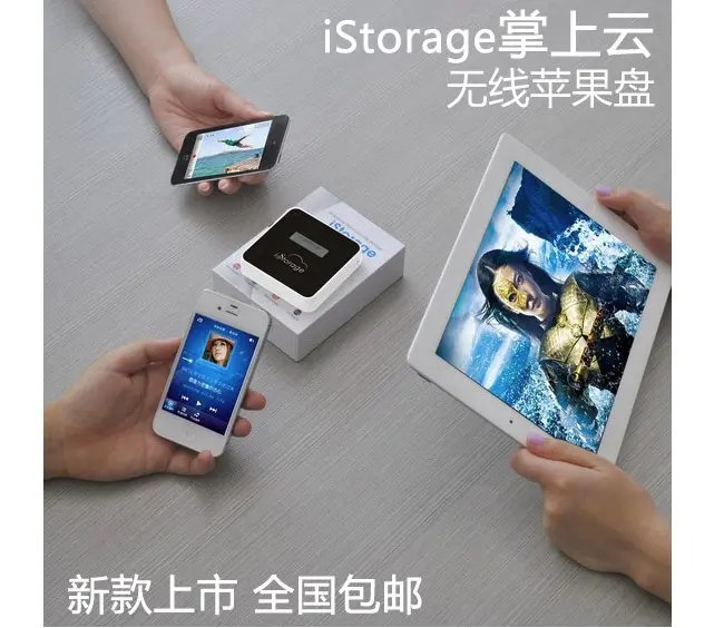 istorage portable wifi storage device hero