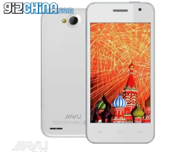 jiayu f1 hero JiaYu F1 announced for just $50! Full specifications