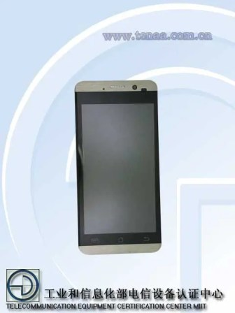 JiaYu G4 launch: what are they waiting for?
