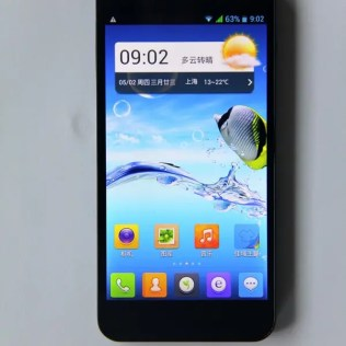 JiaYu G4 4.7-inch display