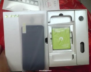 JiaYu G4 production models deliveries begin