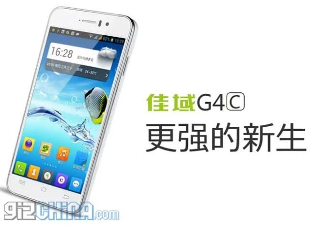 JiaYu G4C