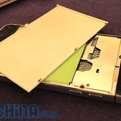jiayu g5 spy photo 16