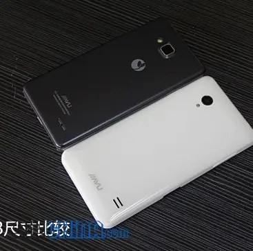 jiayu s1 leaked with g3