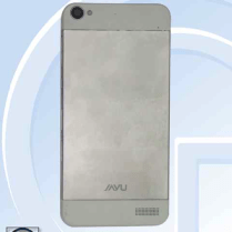Breaking! JiaYu S2 receives network license!