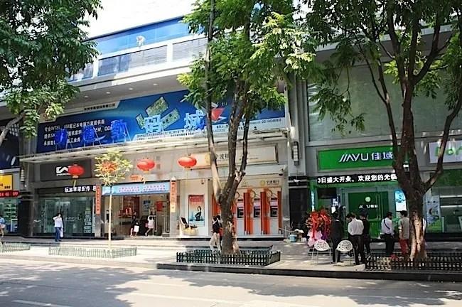 jiayu store
