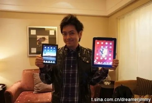 jimmy lin ipad mini leak iPad Mini Leaked By Taiwan Pop Star?