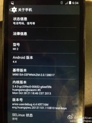 Android v4.4 KitKat unofficially brought to the Xiaomi Mi2!